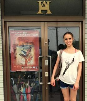 Acri-Horimoto Ballet Academy